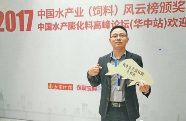 又一家广东饲企大举进军华东!要建3-5家饲料厂,以性价比赢得市场!