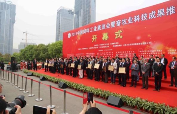 南京中国饲料工业展,我们来了!