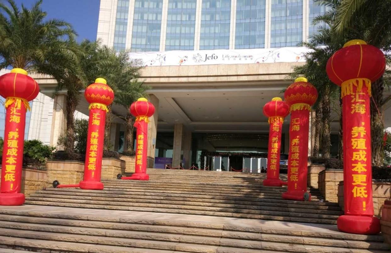 2016年广东省饲料行业年会,乐虎国际维一官网在这里!