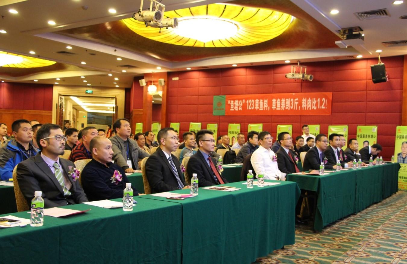 中国最美鱼塘公最终揭晓,颁奖盛典欢聚一堂!