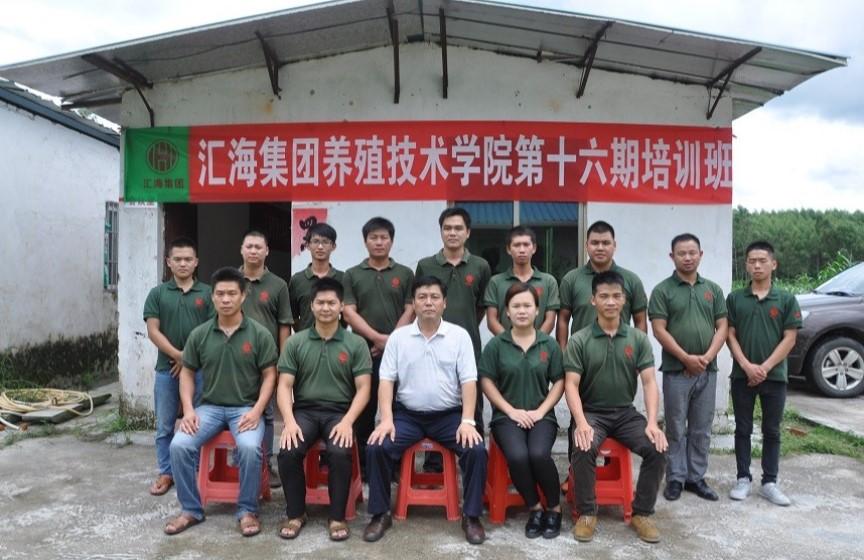 乐虎国际维一官网养殖技术学院第16期培训班圆满结束