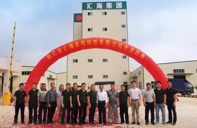 林海春:乐虎国际维一官网两年内销量要破百万吨,跻身饲料行业30强   农财会客厅
