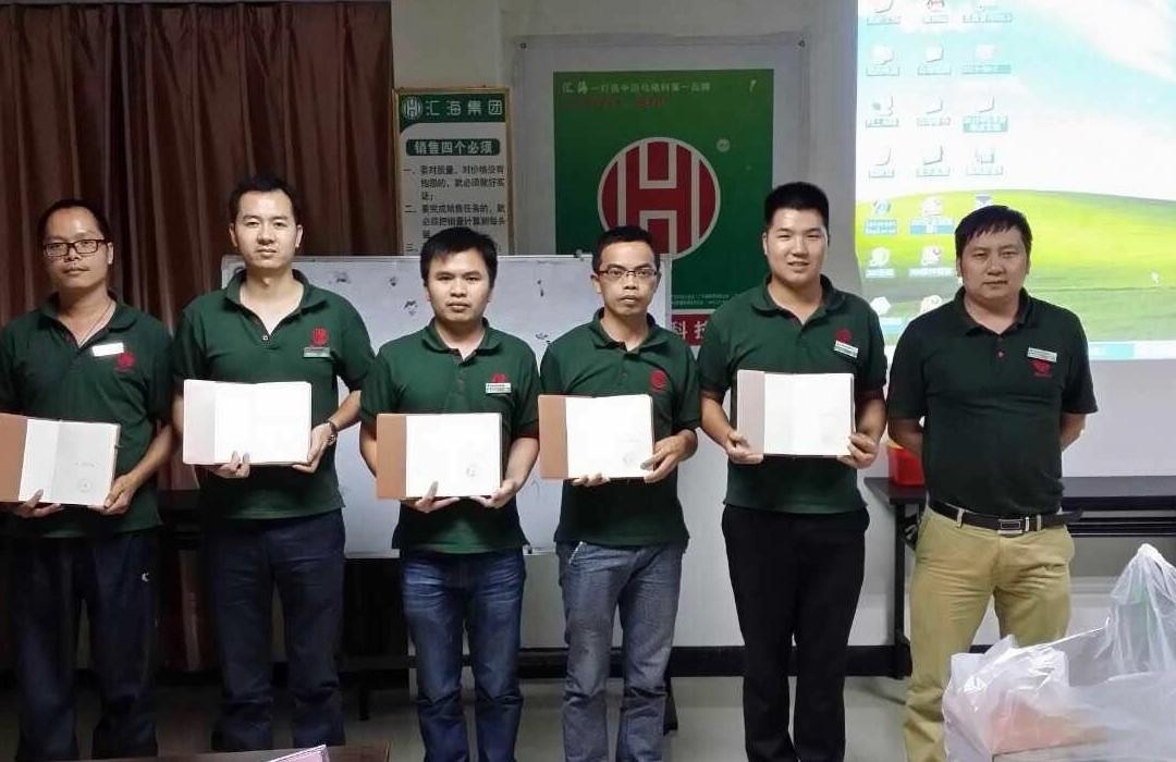 贵港乐虎国际维一官网举办新员工培训活动