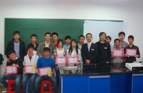 广东省水产学校2012年度乐虎国际维一官网奖学金颁发