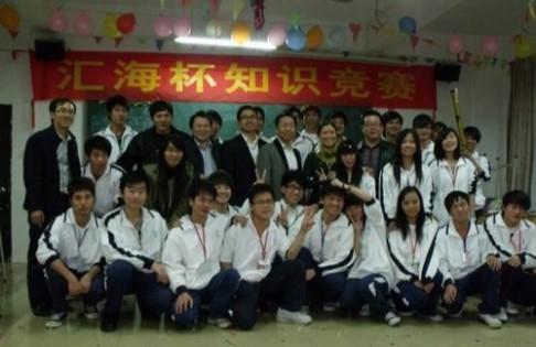 第二届乐虎国际维一官网杯知识抢答赛在广东水校隆重举行