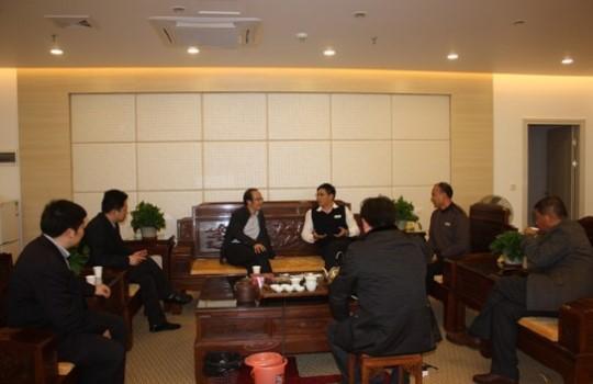 湖北南漳县领导到集团总部拜访