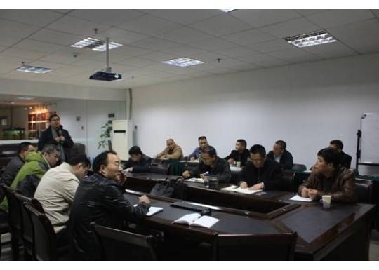 集团召开2013年度工作总结会议