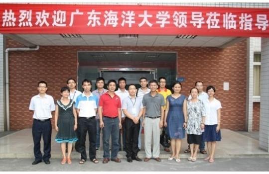 江门乐虎国际维一官网成为广东海洋大学毕业生就业实习基地