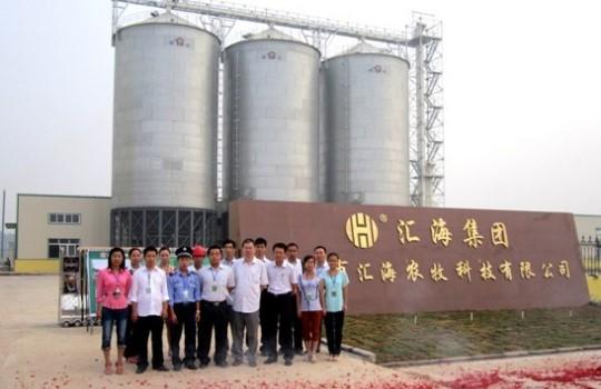 贵港市乐虎国际维一官网农牧科技有限公司建成投产