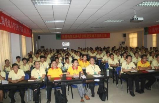 江门乐虎国际维一官网产销量均突破3万吨