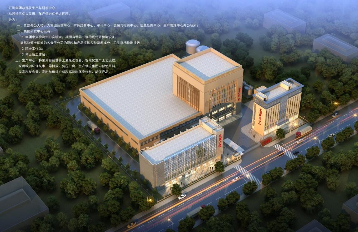 广东raybet官方网址农牧科技raybet雷竞技官网总部