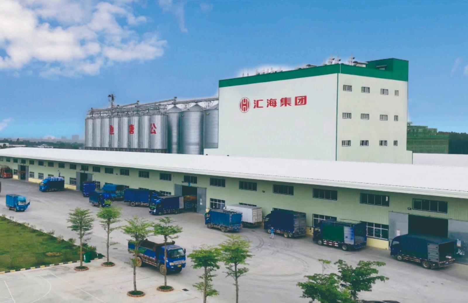 廉江市raybet官方网址农牧科技有限公司